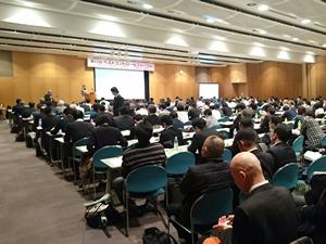ベストコントロールフォーラム熊本大会